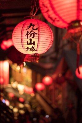 Adesivo Red lanterne cinesi di notte in Jiufen, Taiwan