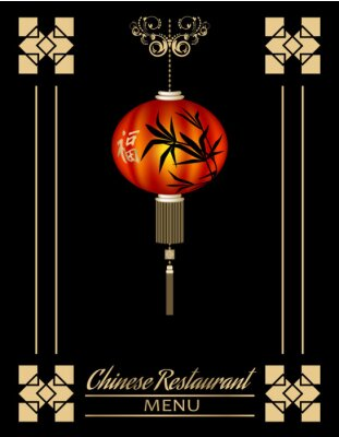 Poster menu cover Chinese Restaurant